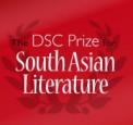 dsc_prize1