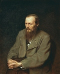 """Portrait of the Writer Fyodor Dostoyevsky,"" Vasily Perov"