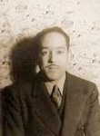 Langston Hughes   (1902 - 1967)